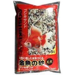 金魚の砂 ゴシキサンド(5kg)(発送可能時期:3-7日(通常))[観賞魚用 砂]