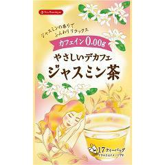 ティーブティック やさしいデカフェ ジャスミン茶(1.3g*17袋入)(発送可能時期:3-7日(通常))[ジャスミンティー]