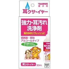 耳クサイヤー(50mL)(発送可能時期:3-7日(通常))[犬のおもちゃ・しつけ]