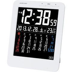 アデッソ カラーカレンダー電波時計 KW9292(1コ入)(発送可能時期:1週間-10日(通常))[生活用品 その他]