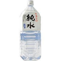 やさしい純水(2L*6本入)(発送可能時期:3-7日(通常))[ベビー 水]