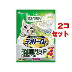 デオトイレ消臭サンド(4L*2コセット)(発送可能時期:3-7日(通常))[猫砂・猫トイレ用品]
