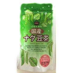 小川生薬 国産ナタ豆茶(15袋入)(発送可能時期:3-7日(通常))[お茶 その他]
