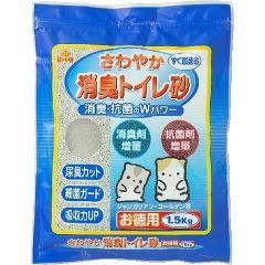 さわやか消臭トイレ砂(1.5kg)(発送可能時期:3-7日(通常))[小動物トイレ用品]