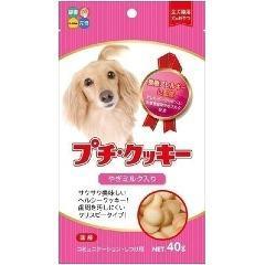 プチクッキー やぎミルク入り(40g)(発送可能時期:3-7日(通常))[犬のおやつ・サプリメント]