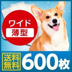 ペットシーツ ワイド 薄型(150枚入*4コセット)(発送可能時期:1-3日(通常))[ペットシーツ・犬のトイレ用品]【送料無料】