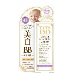 ベビーピンク ホワイトBBクリーム 02 ナチュラルカラー(25g)(発送可能時期:3-7日(通常))[クリームファンデーション]