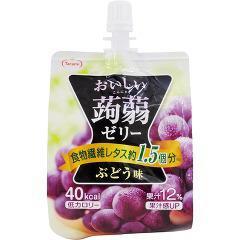 おいしい蒟蒻ゼリー ぶどう味(150g)(発送可能時期:1週間-10日(通常))[ゼリー]