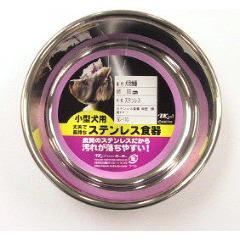 ステンレス食器 皿型11cm(1コ入)(発送可能時期:3-7日(通常))[ペットの雑貨・ケアグッズ]