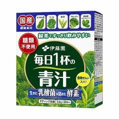 緑茶ですっきり飲みやすい 毎日1杯の青汁(5.6g*20...