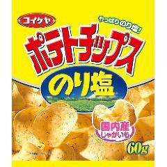 湖池屋 ポテトチップス のり塩(60g)(発送可能時期:1週間-10日(通常))[スナック菓子]