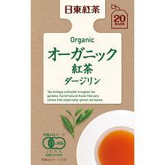 日東紅茶 オーガニック紅茶 ダージリン(20袋入)(発送可能時期:1週間-10日(通常))[紅茶のティーバッグ・茶葉(ストレート)]