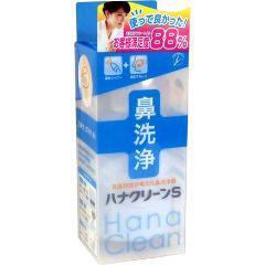 ハナクリーンS(1コ入(専用洗浄剤 サーレS〈10包入〉付))(発送可能時期:3-7日(通常))[鼻洗浄]