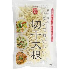 サラダでおいしい切干大根(40g)(発送可能時期:3-7日(通常))[乾物]