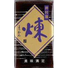井村屋 ようかん 煉(110g)(発送可能時期:1週間-10日(通常))[和菓子]