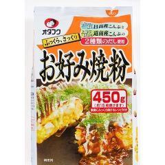 オタフク お好み焼粉(450g)(発送可能時期:1週間-10日(通常))[小麦粉]