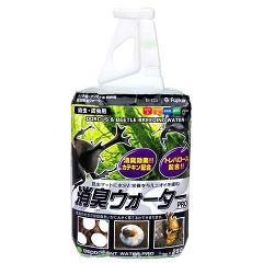 フジコン 消臭ウォータープロ(250mL)(発送可能時期:3-7日(通常))[昆虫]