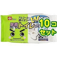 除菌トイレクリーナーAg+(30枚入*10コセット)(発送可能時期:3-7日(通常))[トイレ用掃除シート]