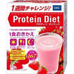 DHC プロティンダイエット いちごミルク味(50g*7袋入)(発送可能時期:3-7日(通常))[ダイエットシェイク]