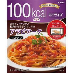 マイサイズ アラビアータ(100g)(発送可能時期:1週間-10日(通常))[レンジ調理食品]