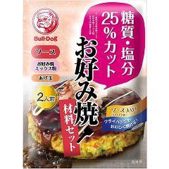 【訳あり】ブルドック 糖質・塩分25%カット お好み焼材料セット(2人前)(発送可能時期:3-7日(通常))[粉類その他]