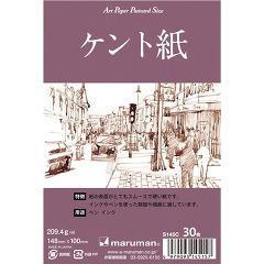 アートペーパーポストカードサイズ ピーチケント 209.4g/m2 S145C(30枚入)(発送可能時期:1週間-10日(通常))[画材・製図用品]