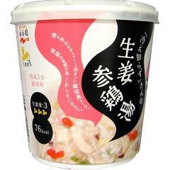 「冷え知らず」さんの生姜参鶏湯 カップスープ(1コ入)(発送可能時期:3-7日(通常))[インスタントカップスープ]