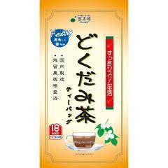 国太楼 どくだみ茶(18袋入)(発送可能時期:1週間-10日(通常))[どくだみ茶]