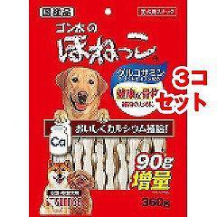 サンライズ ゴン太のほねっこ Mサイズ SB-R2000(360g*3コセット)(発送可能時期:3-7日(通常))[犬のおやつ・サプリメント]