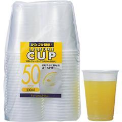 WBレジャーカップ 約230mL(50コ入)(発送可能時期:3-7日(通常))[紙コップ]