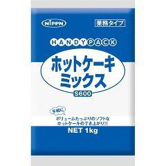 日本製粉 ホットケーキミックス S600(1kg)(発送可能時期:1週間-10日(通常))[粉類その他]