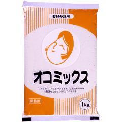オタフク オコミックス(1kg)(発送可能時期:1週間-10日(通常))[小麦粉]
