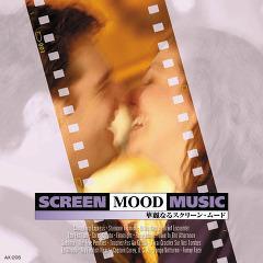 華麗なるスクリーン・ムード 恋する惑星 CD AX-205(1枚入)(発送可能時期:1週間-10日(通常))[CDソフト]
