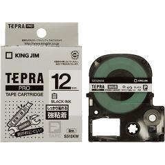 テプラ・プロ テープカートリッジ 強粘着ラベル 12mm 白 黒文字 SS12KW(1コ入)(発送可能時期:3-7日(通常))[ラベルライター]