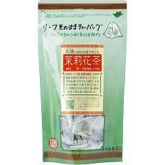 久順のリーフティーバック 茉莉花茶(2g*10袋入)(発送可能時期:1週間-10日(通常))[ジャスミン茶]