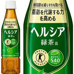ヘルシア 緑茶 スリムボトル(350mL*24本入)(発送可能時期:3-7日(通常))[トクホのお茶]