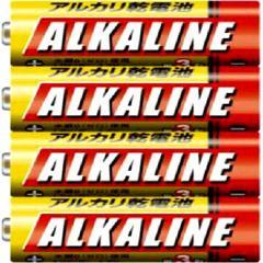 三菱 アルカリ乾電池 単3形 4本パック LR6R/4S(1セット)(発送可能時期:3-7日(通常))[電池・充電池・充電器]