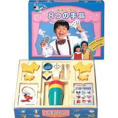 8つの手品(1セット)(発送可能時期:3-7日(通常))[ベビー玩具・赤ちゃんおもちゃ その他]