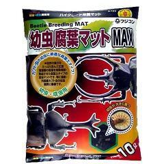 フジコン 幼虫腐葉マットマックス(10L)(発送可能時期:3-7日(通常))[昆虫]