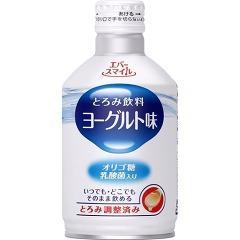 【訳あり】エバースマイル とろみ飲料 ヨーグルト味(275g)(発送可能時期:1週間-10日(通常))[とろみ調整食品]