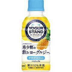 ミニッツメイド ヨーグルスタンド 希少糖の飲むヨーグルジー パイナップル(190mL*30本入)(発送可能時期:3-7日(通常))[乳酸菌飲料]