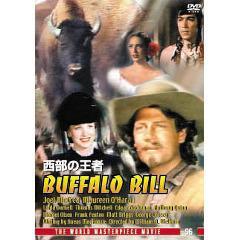 西部の王者 DVD DFC-096(1枚入)(発送可能時期:1週間-10日(通常))[DVDソフト]