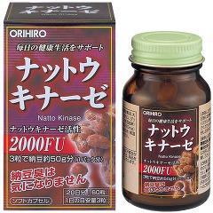 ナットウキナーゼ(60粒入)(発送可能時期:3-7日(通常))[納豆キナーゼ]