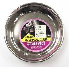 ステンレス食器 皿型13cm(1コ入)(発送可能時期:3-7日(通常))[ペットの雑貨・ケアグッズ]