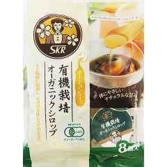サクラ食品 オーガニックシロップ 10449(120g)(発送可能時期:3-7日(通常))[シロップ]
