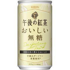 午後の紅茶 おいしい無糖(185g*20本入)(発送可能時期:3-7日(通常))[紅茶の飲料(ストレート)]