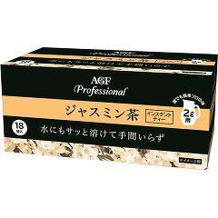 AGF プロフェッショナル ジャスミン茶 2L用(12g*18袋入)(発送可能時期:1週間-10日(通常))[業務用食品]