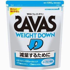 ザバス ウエイトダウン プロテイン(1.05kg)(発送可能時期:3-7日(通常))[プロテイン ザバス SAVAS]