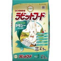 動物村 ラビットフード チモシー(4.5kg)(発送可能時期:3-7日(通常))[小動物のフード]