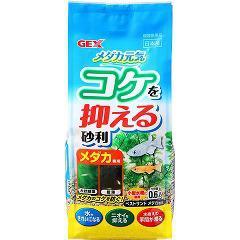 ベストサンド メダカ用(0.6L)(発送可能時期:3-7日(通常))[観賞魚用 砂]
